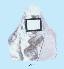 Mũ chịu nhiệt AL1