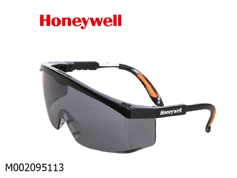 Kính Sperian Honeywell S200A màu đen