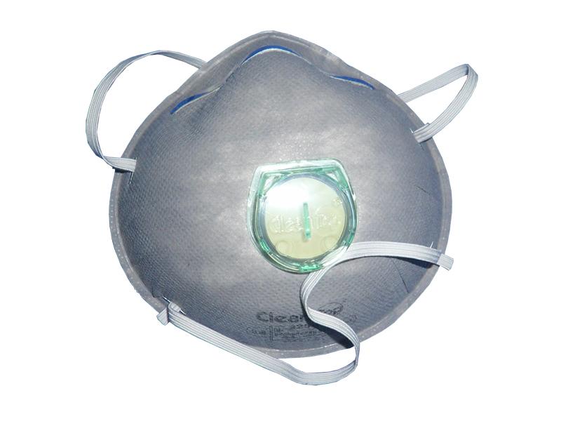 Khẩu trang hoạt tính 225V - có than - có van thở