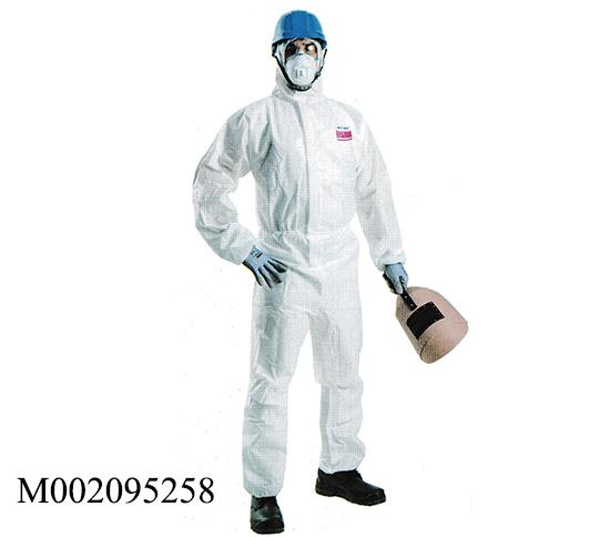 Quần áo chống hoá chất 1000FR (Chống bụi , chất lỏng nhẹ & chống cháy bắt cháy)