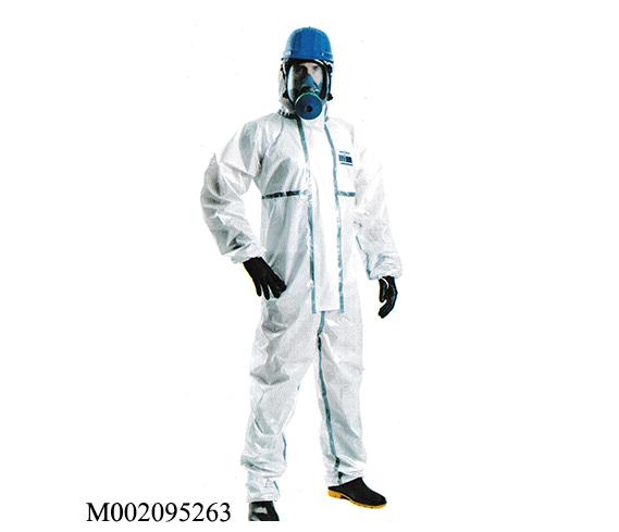 Bộ quần áo chống hóa chất ULTITEC 5000